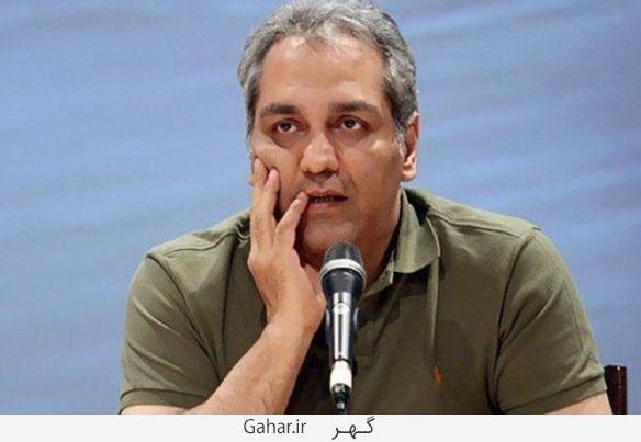 mehran modiri عکس ماشین لوکس مهران مدیری