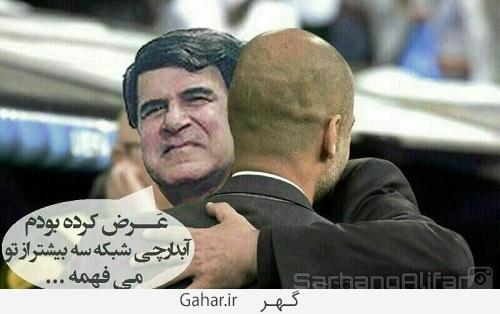sarhang alifarr سرهنگ علیفر در آغوش سرمربی بایرن / عکس