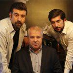 بازیگر شدن علی پروین در سریال حس خوب زندگی