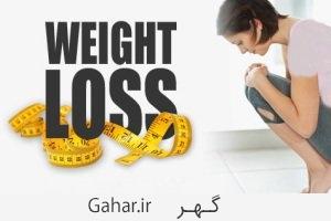 weight loss women جلوگیری از چاق شدن بدون رژیم گرفتن