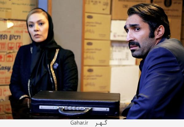 سریالاسپرین سریال آسپرین برای پخش در شبکه خانگی جایگزین شهرزاد شد