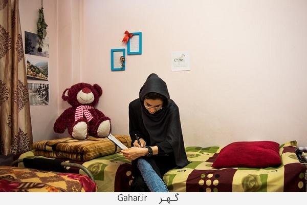 1463404671902  SHI5344 گزارش تصویری خوابگاه دختران و پزشکان آینده