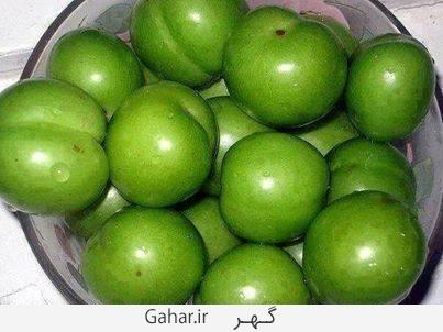 28070960687071223641 خواص گوجه سبز برای سلامت کل بدن