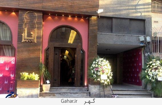 2u5lce2nyqjn692i1l8x عکسهای افتتاحیه رستوران محمدرضا گلزار