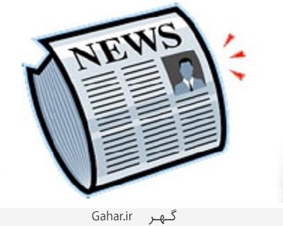 306700 241 بازداشت تعدادی از بازیگران معروف ایرانی در پارتی شبانه