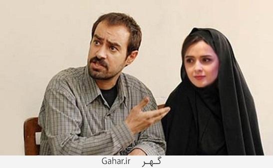 377417 321 واکنش های طنز در شبکه های اجتماعی به جایزه گرفتن شهاب حسینی