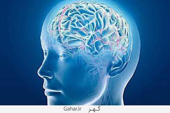 635044959438567407 علائم ام اس که از چشم شما پنهان هستند