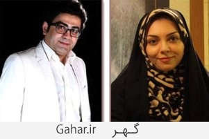 7Farzad.hasani واکنش آزاده نامداری به ماجرای اکسیر فرزاد حسنی