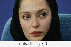 7ateneh.faghih.nasiri حضور آتنه فقیه نصیری امشب در برنامه اکسیر فرزاد حسنی