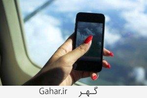 8airplane phone اگر در هواپیما موبایل روشن باشد چه اتفاقی می افتد؟