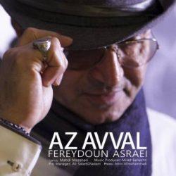 Fereydoun-Asraei