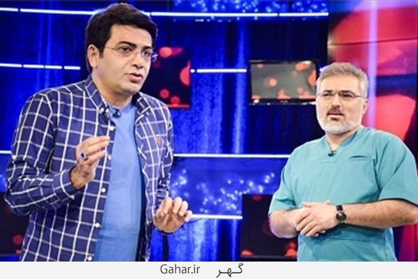 JamNewsImage08385763 پایان ممنوع التصویری فرزاد حسنی و رفتارهای زشتش در برنامه اکسیر