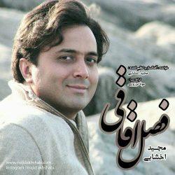 دانلود آهنگ فصل اقاقی از مجید اخشابی
