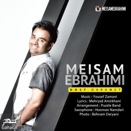 Meysam Ebrhaimi دانلود آهنگ دوست دارمت از میثم ابراهیمی