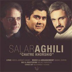 Salar-Aghili-Chatr