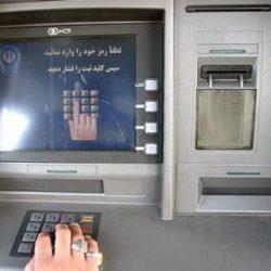 atm-bank