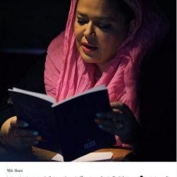 نوشته بهاره رهنما درباره شایعه جدایی از همسرش ؛ عکس