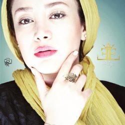 عکس : بهاره افشاری مدل تبلیغاتی شد