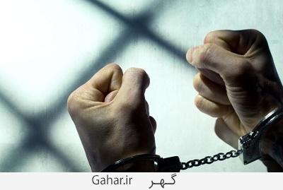 dastband معلمی که در روز معلم به زندان رفت!