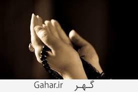 doa دعا برای بازگشت خواستگار !