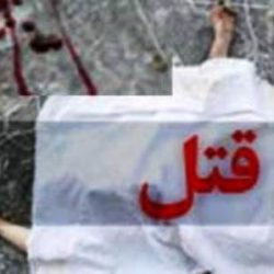 قاتل فراری پس از ۵۶ سال در شیراز دستگیر شد