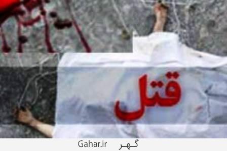 ghatl قاتل فراری پس از 56 سال در شیراز دستگیر شد