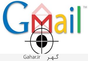 gmail hack شناسایی هکر جی میل در کرمان