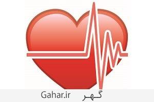 heart peper خواص فلفل قرمز و تاثیر آن بر سلامت قلب
