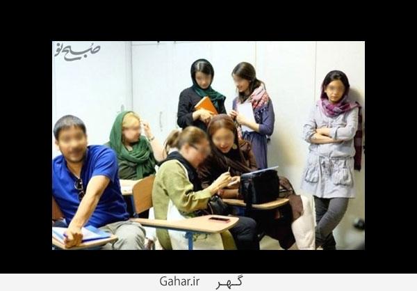 kashf hejab عکس ؛ کشف حجاب در آموزشگاه های آزاد تهران