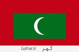 maldiv قطع روابط مالدیو 300 هزار نفری با ایران!