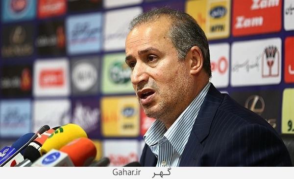 mehdi taj آقای خندان رفت و تاج رئیس فدراسیون فوتبال شد