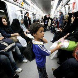metro-mosafer