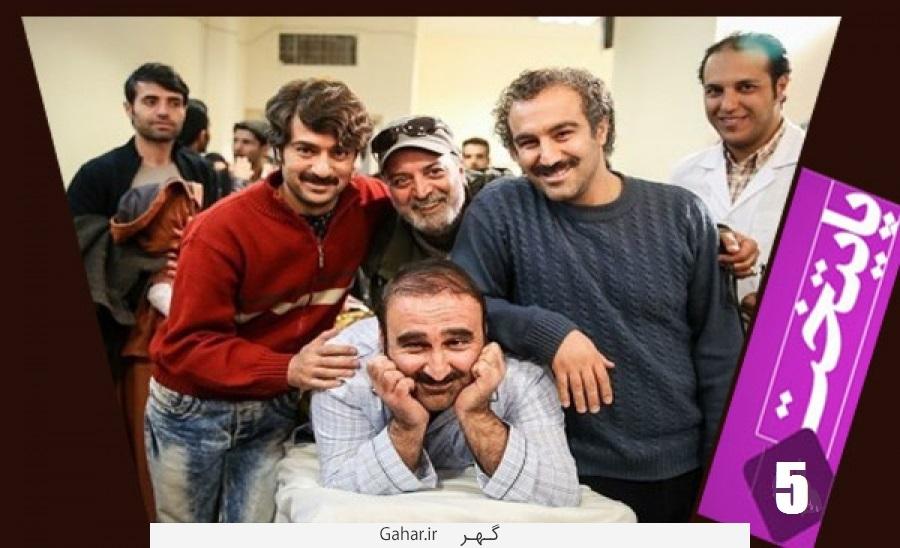 payetakht 5 بالاخره با ساخت سریال پایتخت 5 موافقت شد
