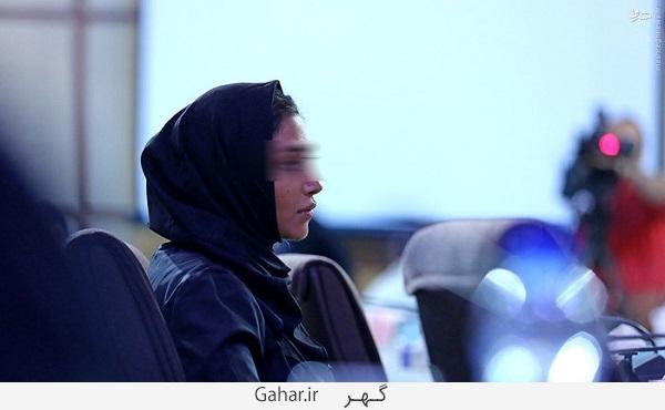 resized 1631959 759 اعتراف مُدل زن معروف ایرانی مقابل دادستان تهران ؛ عکس