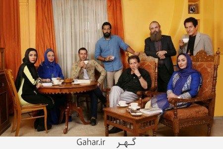 بازیگران و داستان سریال جدید شبکه سه / زمان پخش, جدید 1400 -گهر