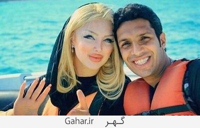 sepehr heydari va hamsar عکس ؛ همسر سپهر حیدری بدون آرایش !