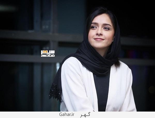 taraneh alidoosti 95 عکسهای جدید ترانه علیدوستی