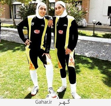 zahra ghanbari اولین فوتبالیست زن ایرانی در لیگ عراق ؛ عکس