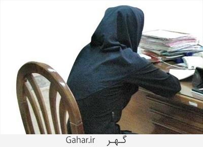 zan dadgah شکایت زنی که شوهرش زنان خیابانی را به خانه می آورد
