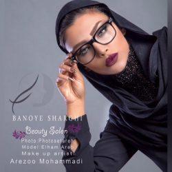 عکس های جدید الهام عرب قبل و بعد از آرایش