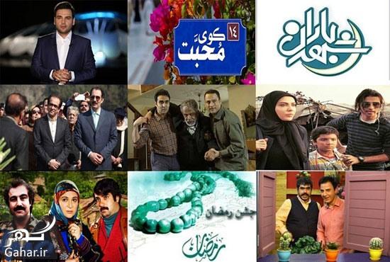 878980 123 فهرست کامل همه برنامه های تلویزیون در ماه رمضان 95