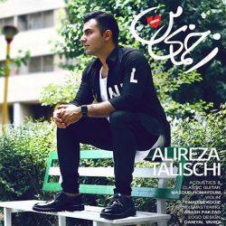 Alireza-Talischi-Zakhmaye-Man