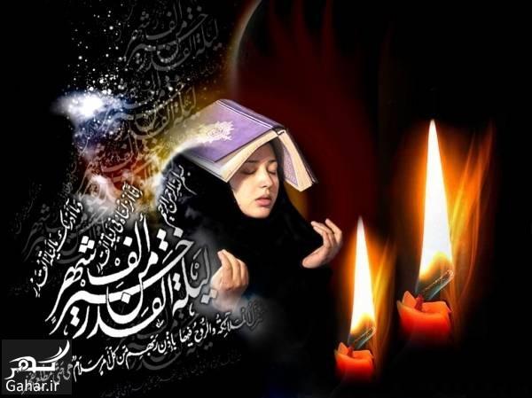 c1958e5a07 اس ام اس های شب قدر رمضان 95
