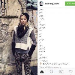 متن عاشقانه یکی از بازیگران مرد ایرانی برای ماریا شاراپووا