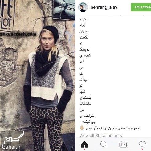 e romance iranian actress for maria sharapova متن عاشقانه یکی از بازیگران مرد ایرانی برای ماریا شاراپووا