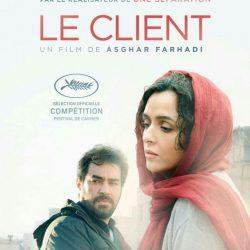 فیلم فروشنده اصغر فرهادی برنده اسکار ۲۰۱۷ می شود؟