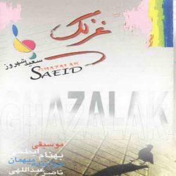 ghazalak-music