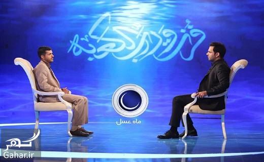 mahasal20 دانلود قسمت بیستم ماه عسل 95 (اعدامی که تا پای چوب دار رفت)