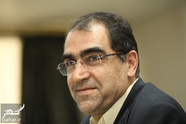 vazir behdasht فیش حقوق وزیر بهداشت منتشر شد ؛ عکس