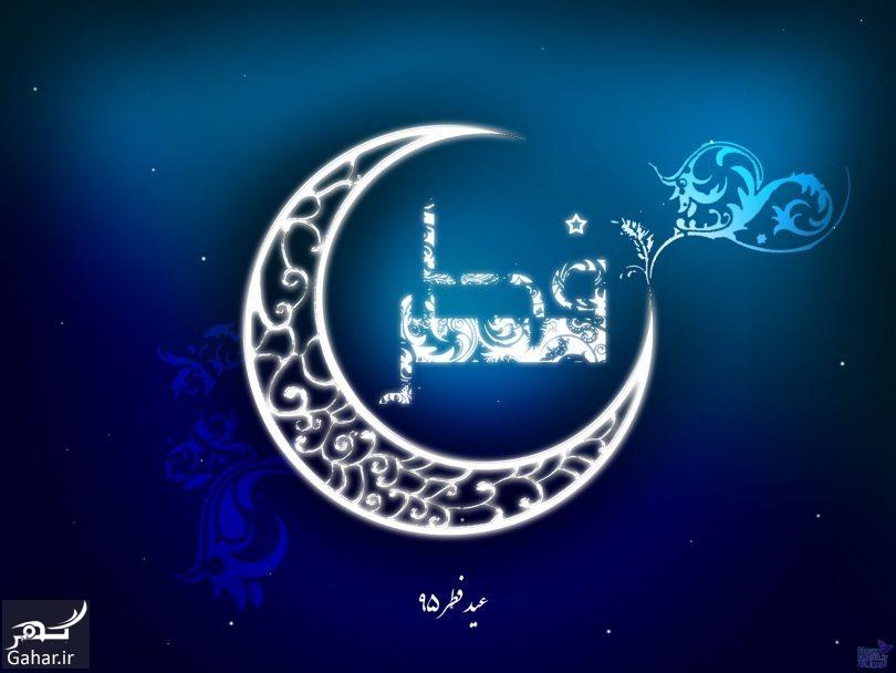 120291731301362155417814534199421622443110 810x608 1 سری دوم اس ام اس تبریک عید فطر 95